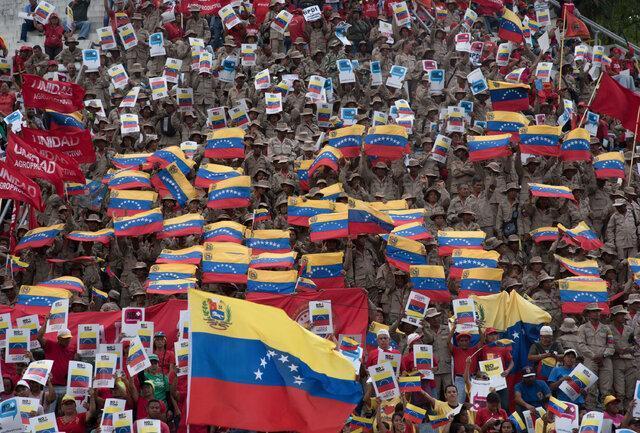 استقرار نیروی دفاع هوایی ونزوئلا نزدیک مرز کلمبیا