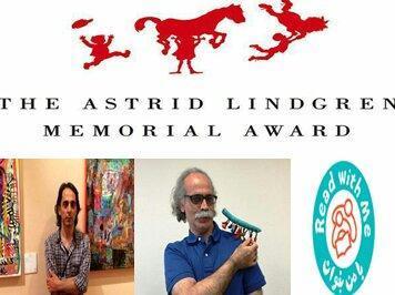 نامزدهای شورای کتاب کودک برای جایزه لیندگرن