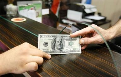 نرخ جدید بانکی ارزها اعلام شد
