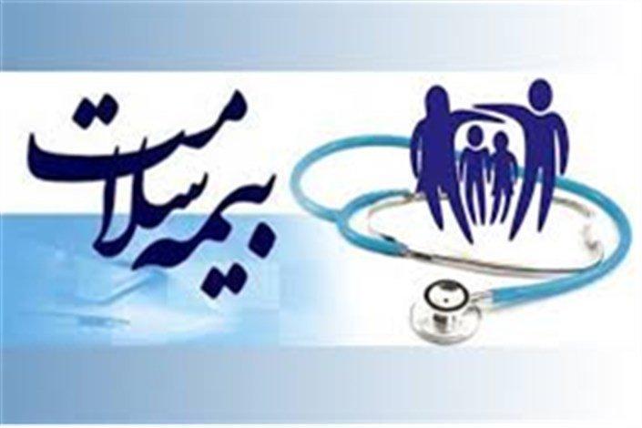 جزئیات ارایه خدمات بیمه ای درمان به ایرانیان متولد خارج از کشور