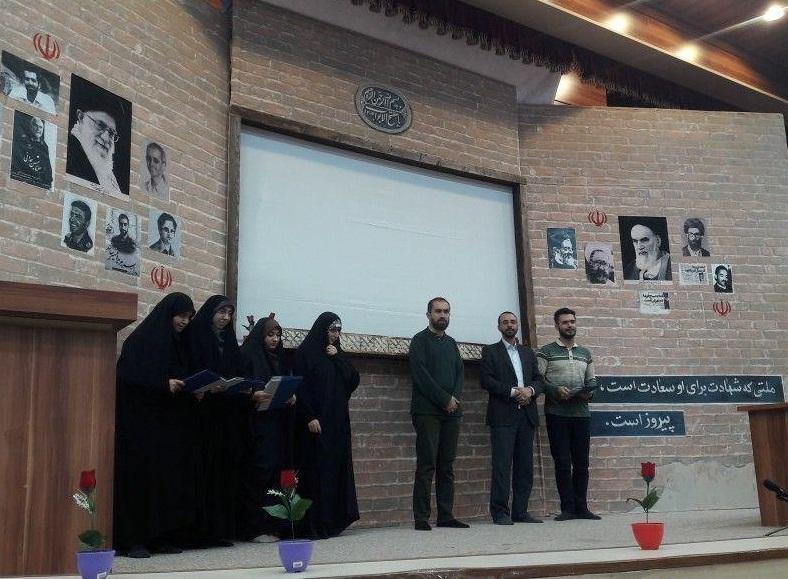 دبیران برتر قرارگاه های استانی شهید احمدی روشن تقدیر شدند