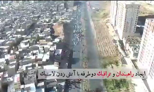 فیلم، از آغاز تا پایانِ آشوب ناکامِ 25 آبان در تبریز
