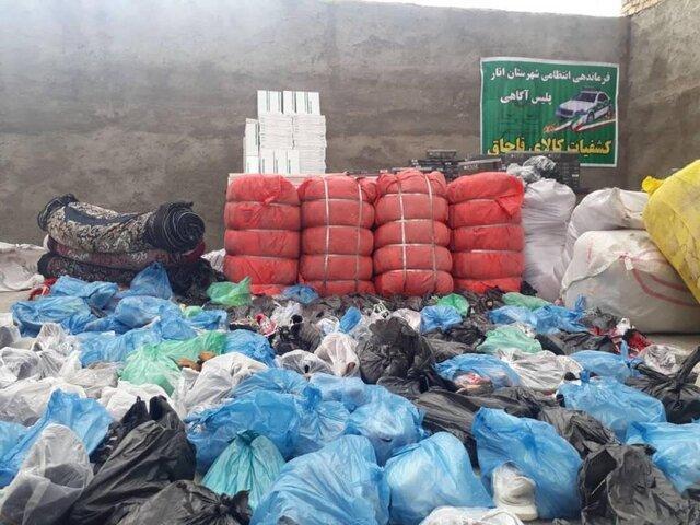 کشف یک میلیاردی کالای قاچاق در انار رفسنجان