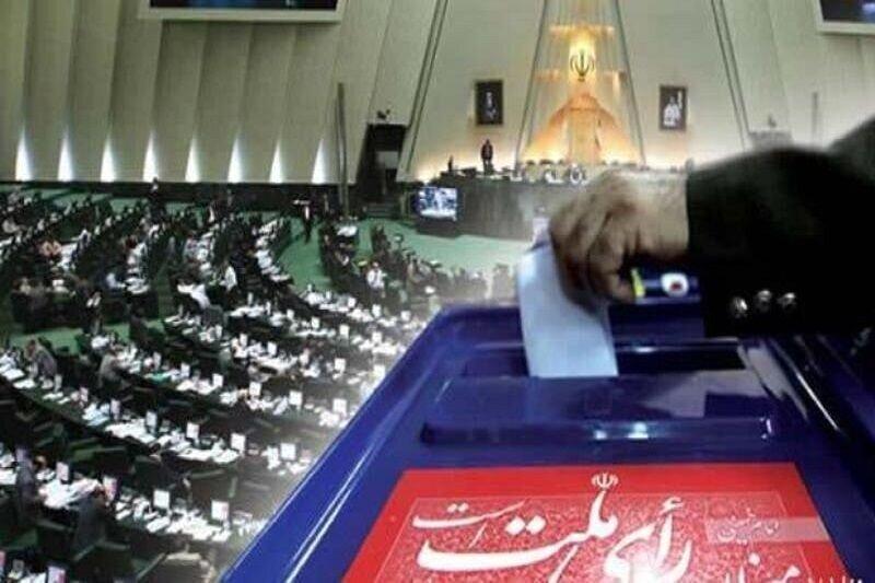 صوفی: علت کنارگیری اصلاح طلبان از ارایه لیست انتخاباتی در تهران ، سهمی در مجلس آینده نخواهیم داشت