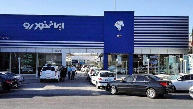 خط و نشان وزیر صنعت برای فروشندگان خودرو