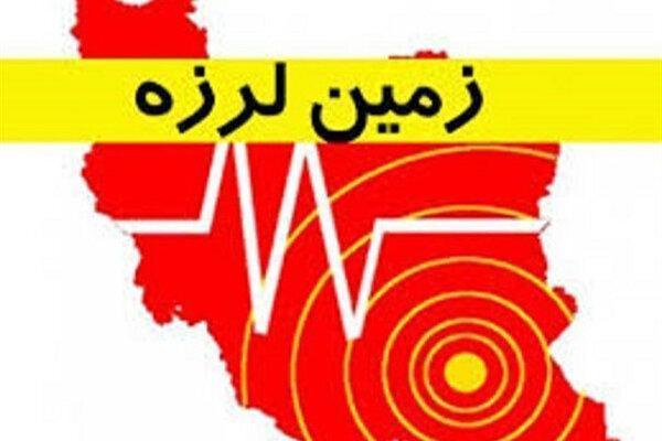 زلزله 4.7 ریشتری دهلران را لرزاند ، هشدار به مردم؛ از تجمع خودداری کنید