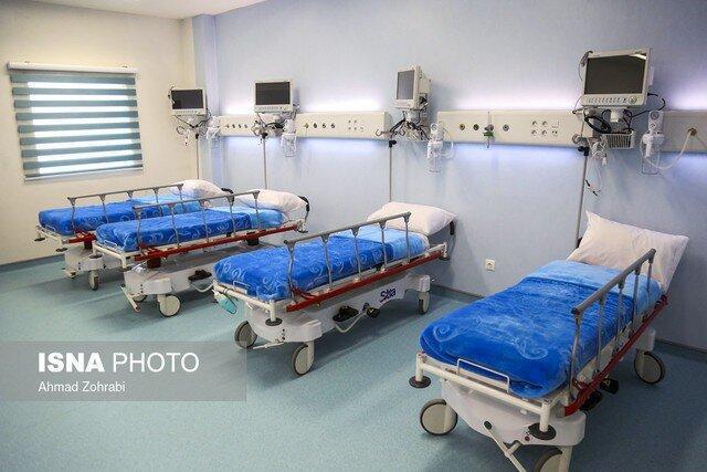 افزایش تخت های بیمارستان امام رضا(ع) بیرجند برای رسیدگی به بیماران کرونایی