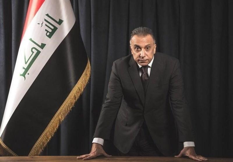 عراق، اعلام اسامی نامزدهای کابینه کاظمی به فراکسیون ها
