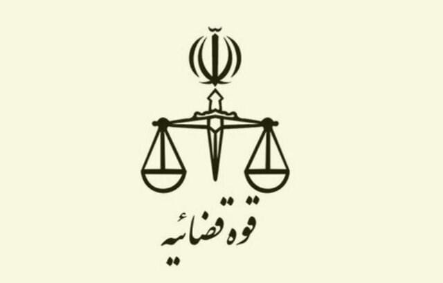 جلسه رسیدگی به اتهامات شهردار اسبق تهران برگزار گشت